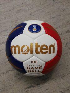 Spielball Handball WM 2017